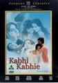 KABHI KABHIE  (DVD)