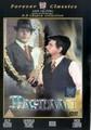 DASTAAN (DVD)