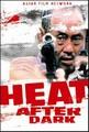 Heat After Dark  (DVD)