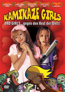 KAMIKAZE GIRLS (DVD)