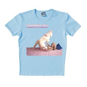 Logoshirt - Electronic Toys - Shirt