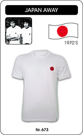 Japan - Trikot