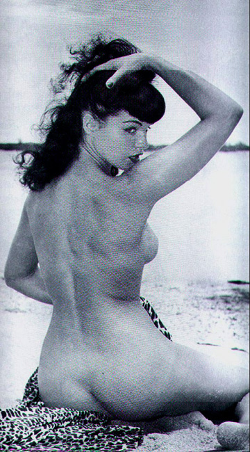Bettie Page - Backview