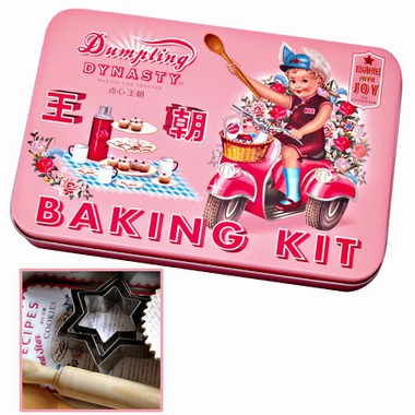 Baking Kit - Dumpling Dynasty