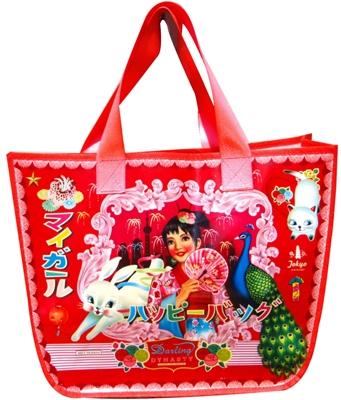 Shopper Darling - Dumpling Dynasty