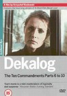 DEKALOG PART 2 (DVD)