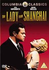 LADY FROM SHANGHAI (DVD)