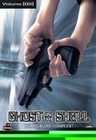 GHOST IN THE SHELL STAND ALONE 5 (DVD)
