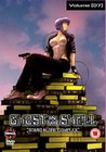 GHOST IN THE SHELL STAND ALONE 7 (DVD)