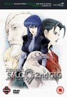 GHOST IN THE SHELL 2ND GIG VOLUME 7 (DVD)