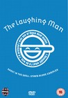 GHOST IN THE SHELL-LAUGHING MAN (DVD)