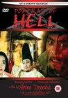 PORTRAIT OF HELL (DVD)