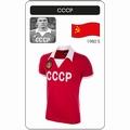 UDSSR RETRO TRIKOT CCCP SOWJETUNION FUSSBALLTRIKOT
