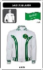 SAUDI ARABIEN RETRO TRAININGSJACKE