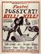 x FASTER PUSSYCAT! KILL! KILL! - POSTER