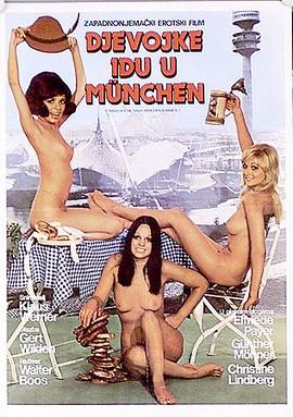 Madchen, die nach Munchen kommen movie