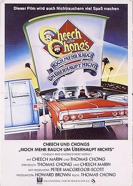 cheech chong filmplakate pr sentiert von klang und. Black Bedroom Furniture Sets. Home Design Ideas