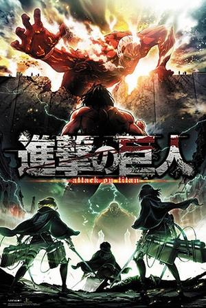 Attack On Titan Poster Season 2 Key Art
