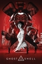 Ghost In The Shell Poster Red