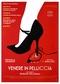 Venus im Pelz -  Italienisches Filmplakat