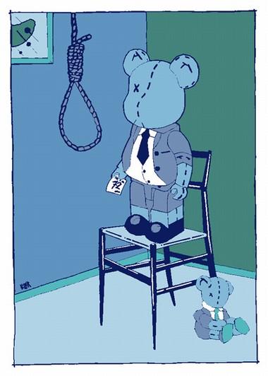 Suicide Humbert