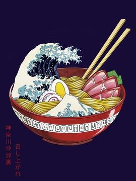 Great Wave Ramen Bowl Kunstdruck