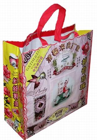 Miso Pretty Classic Shopper