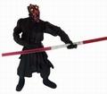 Darth Maul Star Wars Schlüsselanhänger -  Sammelfiguren