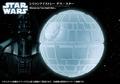 Star Wars Todesstern Eiswürfelform Silikon