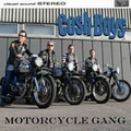 1 x COSH BOYS - MOTORCYCLE GANG