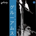2 x GLUEAMS - SAME (JAPAN EDITION)