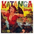 2 x VARIOUS ARTISTS - KATANGA