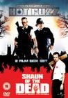 HOT FUZZ / SHAUN OF THE DEAD (DVD)