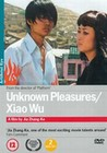 UNKNOWN PLEASURES / XIAO WU (DVD)