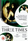 THREE TIMES (DVD)