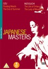 JAPANESE MASTERS COLLECTION (DVD)