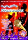 KARAOKE-MOTOWN (DVD)
