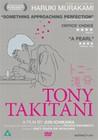 TONY TAKITANI (DVD)