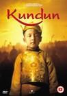 KUNDUN (DVD)