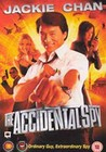 ACCIDENTAL SPY (DVD)