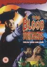 BLOOD DRINKERS (DVD)