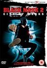 BLACK MASK 2 (RETAIL) (DVD)