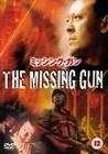 MISSING GUN (DVD)