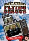 MONTY PYTHON-SERIES 1 (DVD)