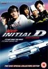 INITIAL D DRIFT RACER (DVD)