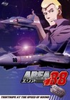 AREA 88 VOLUME 3 (DVD)