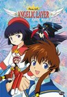 ANGELIC LAYER VOLUME 4 (DVD)