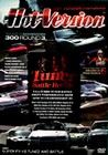 TUNER BATTLE ROYALE (DVD)