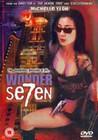WONDER SE7EN (DVD)