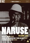 1 x NARUSE-THREE FILMS